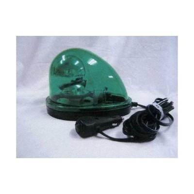 ESCO DC12V/24V 自動車用LED回転灯(緑色) EA983FS-54A