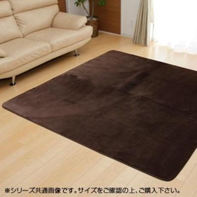 ラグ カーペット 『フランアイズ』 ブラウン 約92×185cm(ホットカーペット対応) 9810207