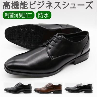 ビジネスシューズ メンズ 革靴 黒 ブラック ブラウン ストレート ローファー HYBRID WALKER HW-500 501 502 平日3〜5日以内に発送