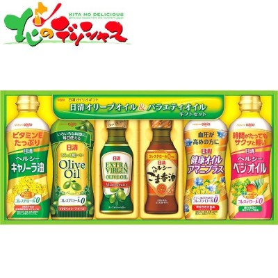 【冬ギフト】 日清 オイルバラエティギフト OV-30N ギフト 贈り物 お礼 お返し 調味料 食用油 オリーブオイル セット 詰め合わせ 人気 食品 お取り寄せ