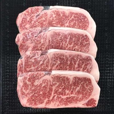 【敬老の日】[柿安]黒毛和牛 サーロインステーキ150g×4枚 お肉