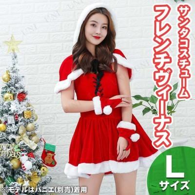 サンタ コスプレ 衣装 クリスマス セクシー コスチューム 仮装 フレンチヴィーナス L
