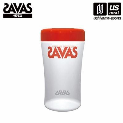 ザバス SAVAS プロテインシェイカー CZ8957 サプリメント プロテイン シェイカー 容器 (メール便不可)[取り寄せ][自社]