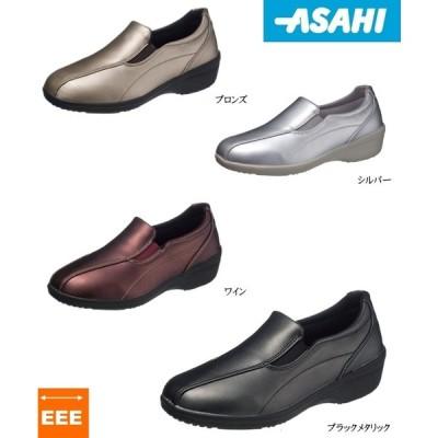 ゆったり3E設計 ASAHIアサヒ L520 レディースウォーキングシューズ スリッポン 靴