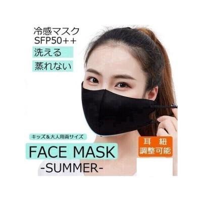 即納 大人用 布マスク 5枚 夏用 洗える 接触冷感 大人用 花粉対策 通気 UVカット 繰り返し使える  ZAY0902