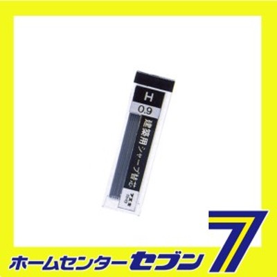 シャープ替芯黒H20本入 RH9-H 不易糊工業  [大工道具 墨つけ 基準出し]