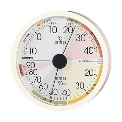 エンペックス気象計-温度湿度計-高精度ユニバーサルデザイン-壁掛け用-EX-2821