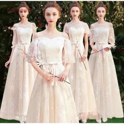 花嫁の介添えドレス 大人 上品 袖あり ロングドレス ブライズメイド ドレス カラードレス aラインワンピース 結婚式 二次会 パーティー 演奏会 発表会 披露宴