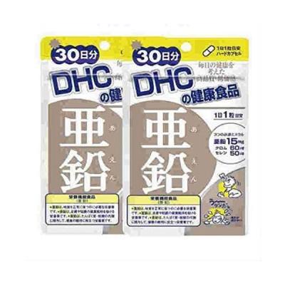 DHC 亜鉛 30日分 (2)