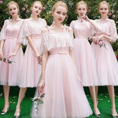 ブライズメイド ドレス ピンク ミモレ丈 大人 ピアノ 演奏会用ドレス 発表会 結婚式 ワンピース 二次会 花嫁 フォーマルドレス パーティドレス 肩出し
