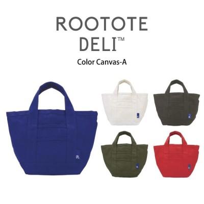 ROOTOTE ルートート デリ DELI Color Canvas-A