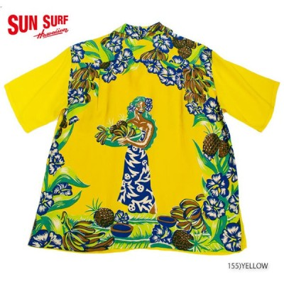 "SUN SURF  サンサーフ アロハシャツRAYON S/S SPECIAL EDITION ROYAL HAWAIIAN""ISLAND MAID FRUIT SELLER"" Style No.SS35064"