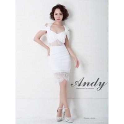Andy ドレス AN-OK2265 ワンピース ミニドレス andyドレス アンディドレス クラブ キャバ ドレス パーティードレス