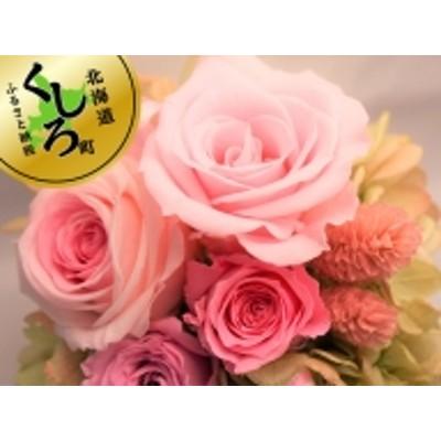 <フローリストやまくら>プリザーブドフラワー・ピンクのバラ【1114904】