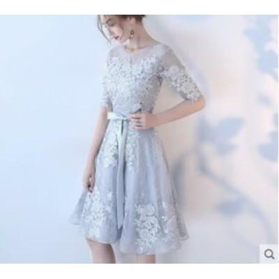 ウエストリボン スリム パーティ ドレス ワンピース お呼ばれ 結婚式 レース 五分丈 半袖 ひざ丈
