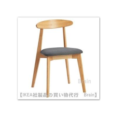 IKEA/イケア HANSOLA  チェア 竹/ヒッラレド チャコール