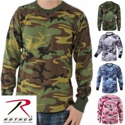【ROTHCO】(ロスコ) 迷彩柄(カモ柄) 長袖Tシャツ 4種 カモフラージュ ロンT S・M・L・XL カモフラージュ柄