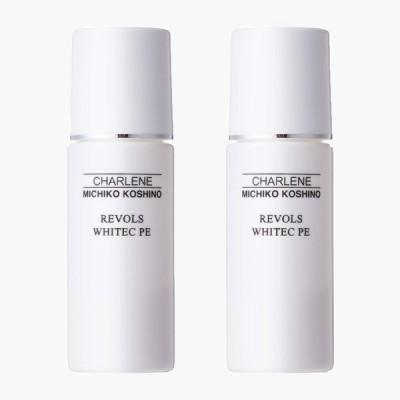 【使用期限アリ】シャルーヌ化粧品 レボルス ホワイトC パウダー 5g×2本 ビタミンC スポットケア