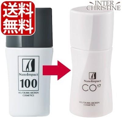 【新商品】薬用ナノインパクトCo17 60ml<男性用育毛剤>※ナノインパクト100の後継商品