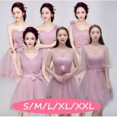 チュールスカート イブニングドレス ミニ丈 薄手 セクシー ミニドレス フォーマルドレス 着痩せ 結婚式ドレス 6タイプ ピンク色