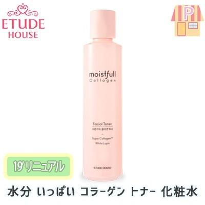 ETUDE HOUSE / リニュアル 水分 いっぱい コラーゲン トナー 化粧水 / 200ml / エチュードハウス