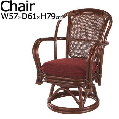 チェア シィーベルチェアー アーム クッション 回転椅子 1人掛け 籐 ラタン D色 高さ79cm リゾート アジアン ブラウン IR-0171