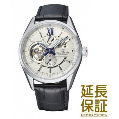 【正規品】 ORIENT STAR オリエントスター 腕時計 RK-AV0007S メンズ MODERN SKELETON モダンスケルトン