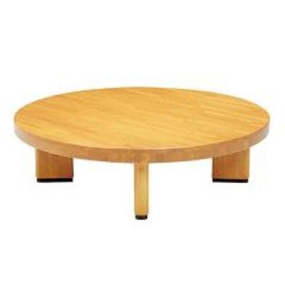 座卓 ローテーブル 木製 オリオン 丸型 直径150cm(  テーブル ちゃぶ台 ラバーウッド 無垢集成材 日本製 和室 和 和モダン 円形 ナチュラル )