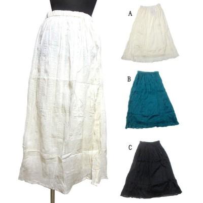 マキシ丈エスニックスカート シワ加工 エスニック衣料  エスニックアジアンファッション