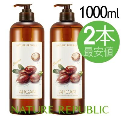Argan Essential DeepCare Shampoo 1000㎖ x 2本(大容量) [NATURE REPUBLIC] ネイチャーリパブリック アルガン シャンプー·コンディショナー ヘ