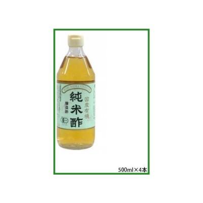 純正食品マルシマ 国産有機 純米酢 500ml×4本 1653|b03