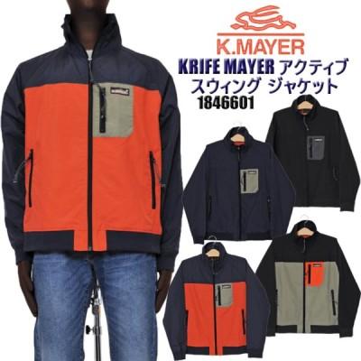 KRIFF MAYER クリフメイヤー 1846601 アクティブスウィングジャケット メンズ ナイロンジャケット kriff mayer 送料無料
