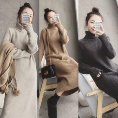 タートルネック ニットワンピース 冬服 レディース 韓国 ファッション レディース ニットワンピース ゆったり セーターワンピース ハイネ
