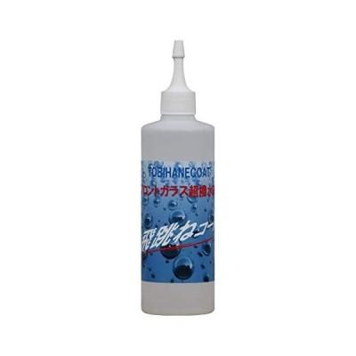 クリスタルプロセス 飛跳ねコート剤 ガラス撥水剤 300ml H06030 (300ml)
