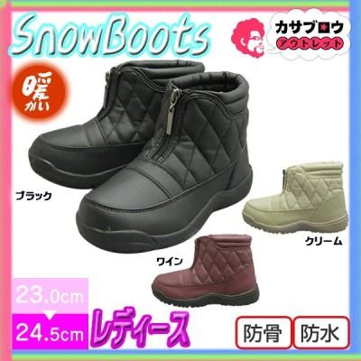 [FIELD TEX] レディース 防水ブーツ ft527 防寒 スノーブーツ ダウンブーツ 裏ボア あったか 防骨 寒さ対策