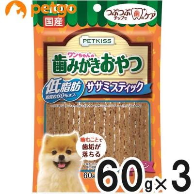 PETKISS(ペットキッス) ワンちゃんの歯みがきおやつ 低脂肪ササミスティック プレーン 60g×3個【まとめ買い】