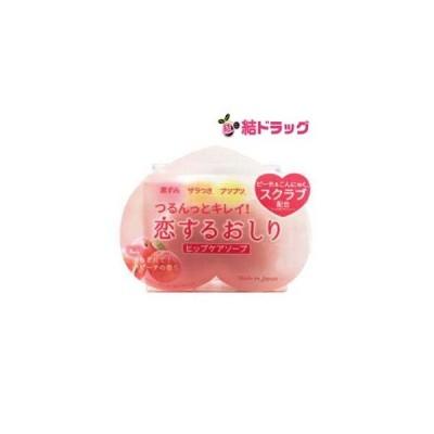 恋するおしり ヒップケアソープ 80g【ネコポスorレターパック対応商品・2個まで】