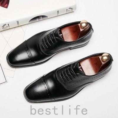 ビジネスシューズメンズ疲れない防滑ソールラウンドトゥ歩きやすい革靴紳士靴結婚式通気性フォーマルブラック