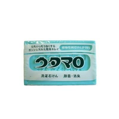 ウタマロ石鹸 133g