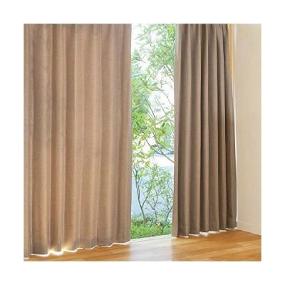 窓美人 パステル 遮光カーテン ウォームブラウン 2枚入 幅100×丈178cm フック タッセル 断熱 形状記憶付