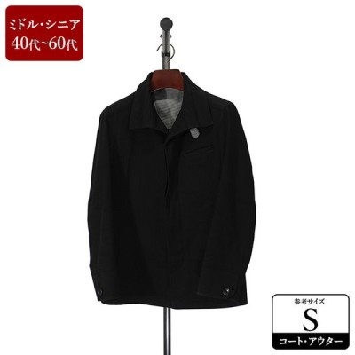 MICHEL KLEIN homme ハーフコート メンズ Sサイズ 黒/ブラック コート 男性用 中古 XEHH05