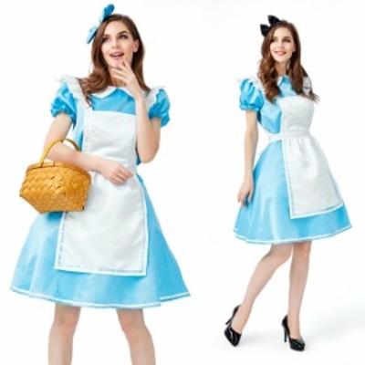 ハロウィン アリス メイド メイド服 定番 かわいい ブルー 使用人 カフェ 仮装 コスプレ衣装 ps3661
