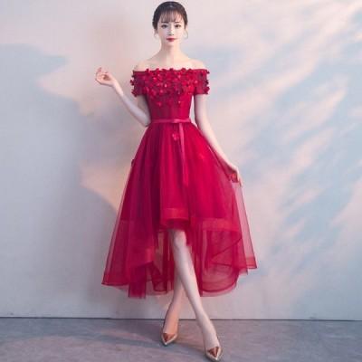 パーティードレス ワイン赤 前短後長 ドレス オフショルダー フォーマル 二次会 お呼ばれドレス 袖あり 20代 30代 40代 結婚式ドレス Aライン イブニングドレス