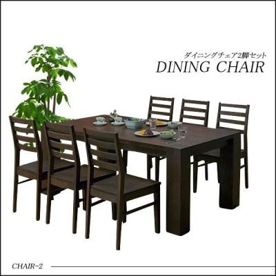 ダイニングチェア 2脚セット チェア チェアー 食卓イス 椅子 いす セット 木製 おしゃれ 北欧