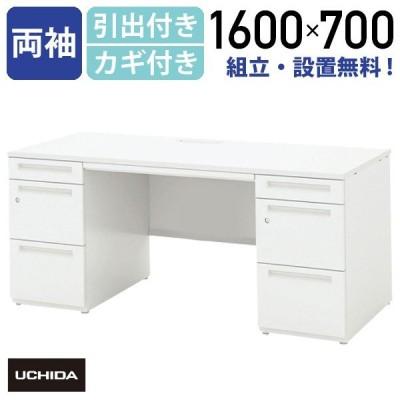 SCAENA 両袖デスク W1600 D700 オフィスデスク 事務机 両袖机 事務デスク 両袖デスク スチールデスク 代引不可 482358 法人宛限定
