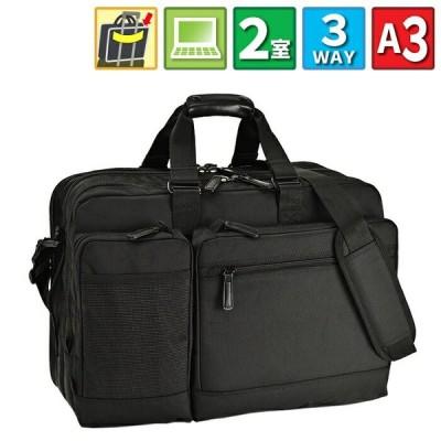 ビジネスバッグ hirano リュックサック ブリーフケース ショルダー 通勤 GRAFIT グラフィット 3way キャリーオン 出張 多機能 紳士 男性用 鞄 メンズ 送料無料