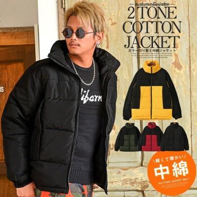 中綿ジャケット メンズ ジャケット 中綿 デュスポ ボリュームネック 厚手 防寒 ストリート