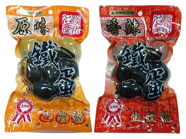 生發號~雞蛋/鳥蛋 鐵蛋(1包入) 原味/香辣 款式可選【D827100】台灣淡水名產