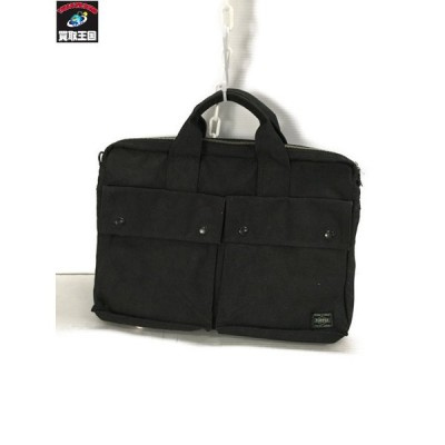PORTER 2WAY BRIEFCACE SMOKY