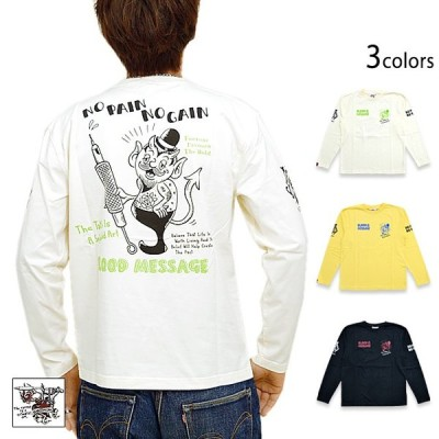 NO PAIN長袖Tシャツ BLOOD MESSAGE ブラッドメッセージ BLLT-1140 ロングTシャツ エフ商会 アメカジ